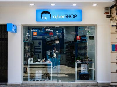 cyber-shop-store-katerini